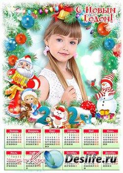 Праздничный календарь на 2020 год с мышкой, Дедом Морозом - Пусть все сбуде ...