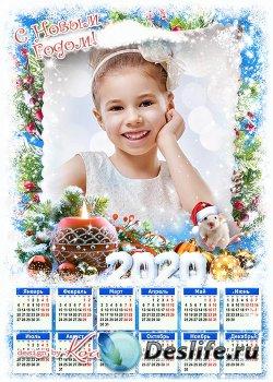 Праздничный календарь на 2020 с символом года для детей - Сегодня чудеса сл ...