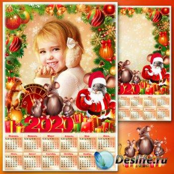 Праздничная рамка для фото с календарём на 2020 год - Уже декабрь, а это зн ...
