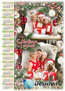 Праздничный календарь-рамка на 2020 с символом года - Побольше улыбок, побо ...
