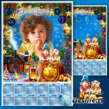 Праздничная рамка для фото с календарём на 2020 год - Новогодние истории 5