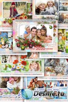 Настенный календарь с рамками для фото на 2020 год Крысы, на 12 месяцев - П ...
