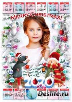 Праздничный календарь-рамка на 2020 с символом года - За окном пурга поет,  ...