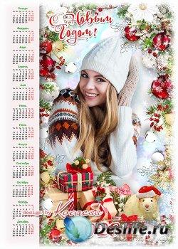 Праздничный календарь-фоторамка на 2020 с символом года - Пусть для каждого ...