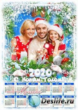 Календарь-фоторамка на 2020 год с символом года - Пусть Новый Год придет с  ...