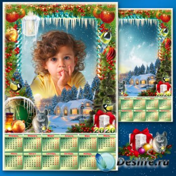 Праздничная рамка для фото с календарём на 2020 год - Ледяная сказка