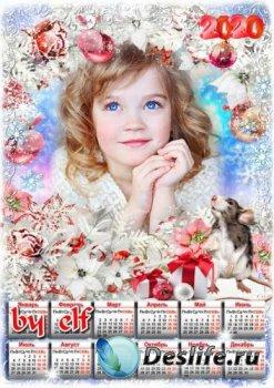 Календарь-фоторамка на 2020 год с символом года - С Новым годом, с зимней с ...
