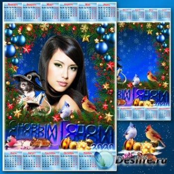 Праздничная рамка для фото с календарём на 2020 год - Новогодняя магия