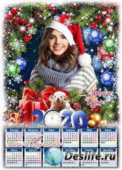 Праздничный календарь на 2020 с символом года - Волшебство стучится в дом