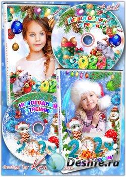 Новогодние обложки и задувки для дисков с детским видео - Новогодний утренн ...
