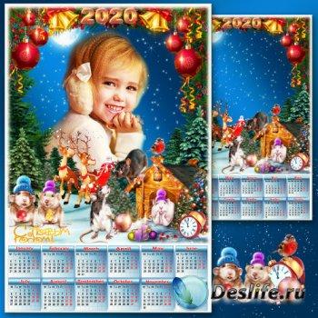 Праздничная рамка для фото с календарём на 2020 год - В ожидании Деда Мороз ...