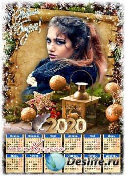 Праздничный календарь на 2020 год - Пусть как в старой доброй сказке все сб ...