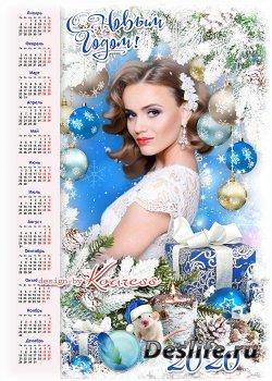 Календарь-фоторамка на 2020 год с с симпатичным символом года - Снежной ска ...