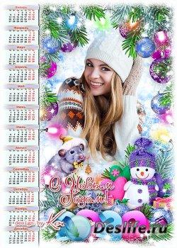Праздничный календарь-рамка на 2020 с символом года - Сверкает праздник раз ...