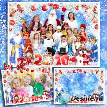 Рамка для новогоднего утренника - Новый год несет подарки, исполняет все ме ...