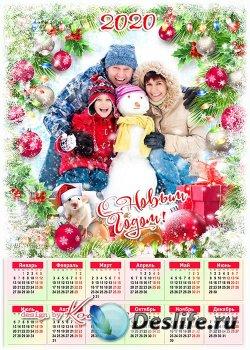 Календарь-фоторамка на 2020 год с символом года - С Новым годом, с новым сч ...