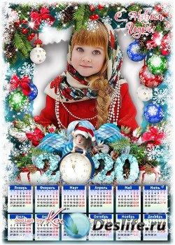 Праздничный календарь на 2020 год с символом года - Пусть новогодние снежин ...