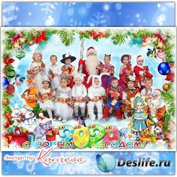 Детская рамка для фото группы в детском саду - Спешит на праздник Дед Мороз