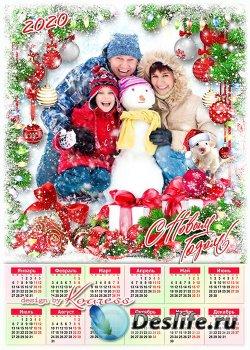 Праздничный календарь-фоторамка на 2020 с символом года - Пусть искрится сн ...