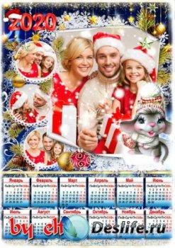 Новогодний календарь на 2020 год с символом года - Пусть будет щедрым Новый ...