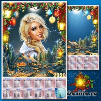 Праздничная рамка для Фотошопа с календарём на 2020 год - Рождественская но ...