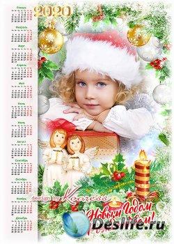 Праздничный календарь-фоторамка на 2020 - Пусть ангелы тебя хранят всегда
