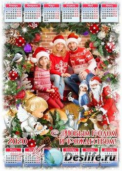 Календарь на 2020 год с ангелами - Пусть Новый Год и Рождество несут лишь с ...