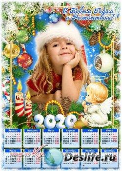 Календарь на 2020 год с ангелами - Звезды радостно сияют, наступает Рождест ...