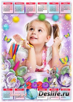 Календарь с рамкой для фото на 2020 год для детей - Творческий ребенок