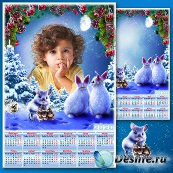 Рамка для Фотошопа с календарём на 2020 год - Зимние истории 5