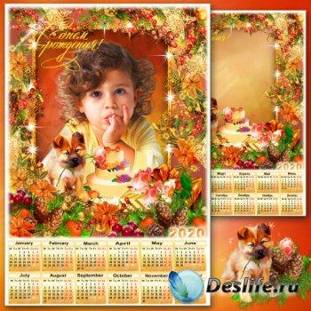 Поздравительная рамка для Фотошопа с календарём на 2020 год - С Днём Рожден ...