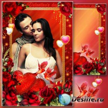 Праздничная романтическая рамка для Фотошопа - Обожаю и люблю. Я сердечно в ...