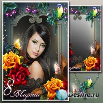 Поздравительная рамка с 8 Марта - Вечерний портрет