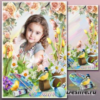 Поздравительная рамка с 8 Марта - Художница весна
