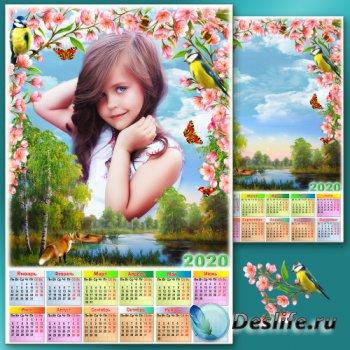 Календарь с рамкой для фото - Ласковая весна