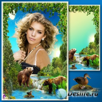 Рамка для Фотошопа с пейзажем - Мишки у водопада