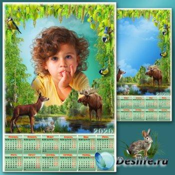 Календарь дачный с рамкой для фото - Берёзовая роща