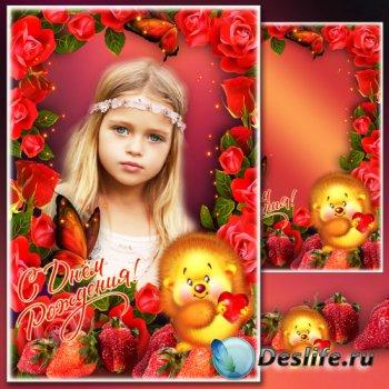 Праздничная рамка для Фотошопа - Моё сердце принадлежит тебе