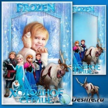 Детская рамка для фотошопа - Любимые сказочные герои мультфильмов 4