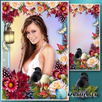Цветочная рамка для фотошопа - Осенние нотки