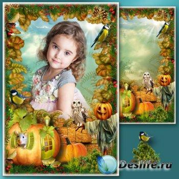 Детская рамка для фотошопа - Тыквенная сказка
