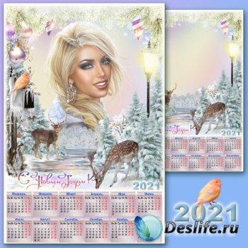Новогодний календарь на 2021 год с рамкой для фото - Сверкающий иней
