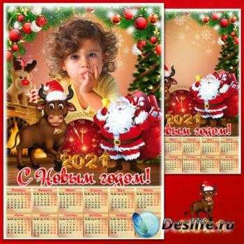 Новогодний календарь на 2021 год с рамкой для фото - Добрый Новый год
