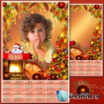 Новогодний календарь на 2021 год с рамкой для фото - Тепло праздника