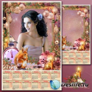 Новогодний календарь на 2021 год с рамкой для фото - Золотые шишки