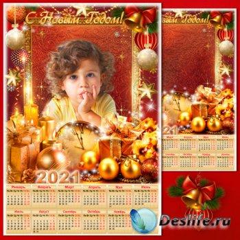 Праздничный календарь на 2021 год с рамкой для фотошопа - Портрет с золотым ...