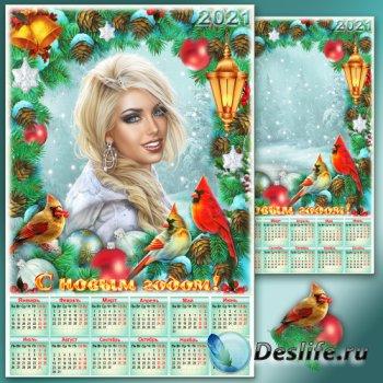 Праздничная рамка с календарём на 2021 год - Новогодний пейзаж 4