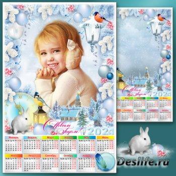 Праздничная рамка для фото с календарём на 2020 год - Что такое Новый год - ...