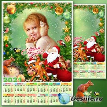 Новогодняя рамка с календарём на 2021 год - Важная персона