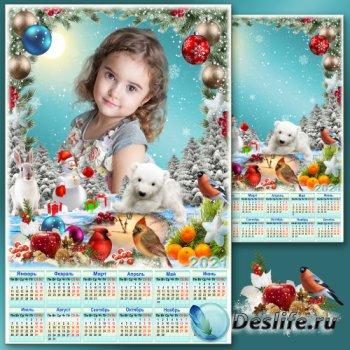 Праздничная рамка для фото с календарём на 2021 год - Вкусные подарки